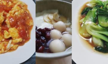 [12月料理教室のご案内]からだを温める、台湾式朝ごはん