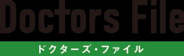 【福岡】当院の紹介記事がドクターズ・ファイルに掲載されました!