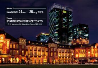 【イベント情報】当院理事長 武田Dr.が11月に開催される『WCMISST』にて基調講演いたします。